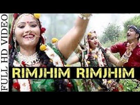 Rimjhim Rimjhim Mewa Barse (Remix) By Dj Rs Jat