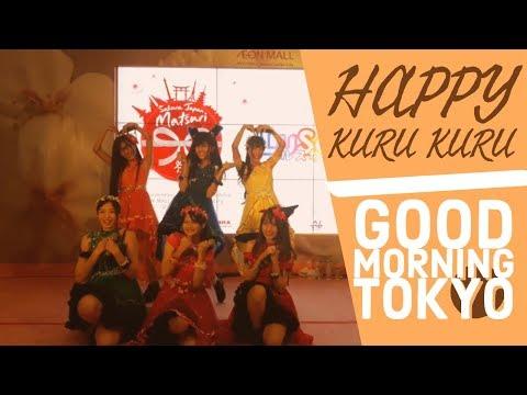 [LuSca] Happy Kuru Kuru ハッピーくるくる - Good Morning Tokyo グッドモーニングトーキョー  (Cover)