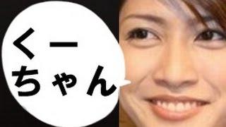 生まれながらに超能力が使える息子の山崎賢人を溺愛する両親は、 内田有...