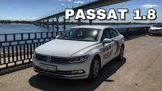 Новый Volkswagen Passat 1.8 на что способен на трассе?VLGavto