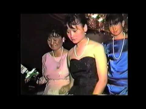 Forest Hills High School (Queens NY) Prom 1986