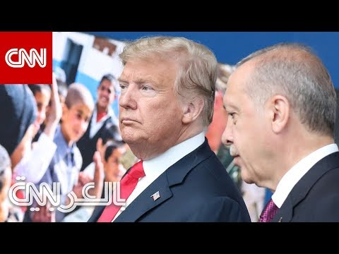 متحدث باسم أردوغان يرد على تهديدات ترامب بـ-تدمير- اقتصاد تركيا  - 22:54-2019 / 10 / 8