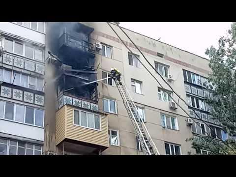 Пожар 17.08.19 Одесса маршала Жукова 14 Часть 4