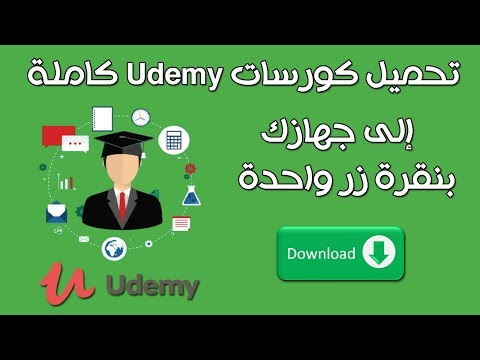 Repeat Best Way To Download Udemy Videos on Your Computer