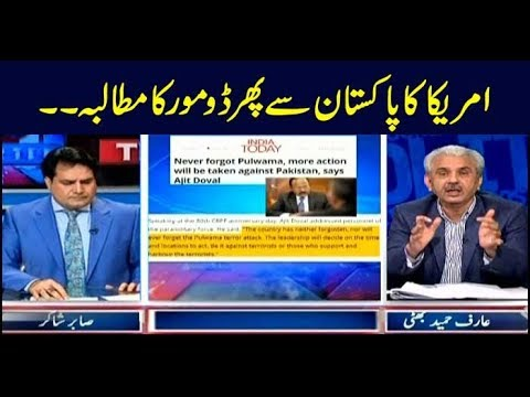The Reporters | Sabir Shakir | ARYNews | 19 March 2019