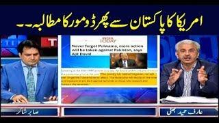 The Reporters | Sabir Shakir | ARYNews | 19 March 2019