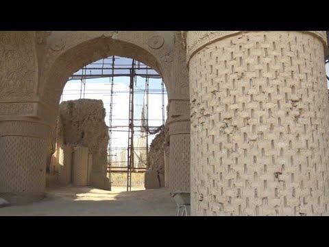 Das Rätsel der Neun-Kuppel-Moschee in Afghanistan