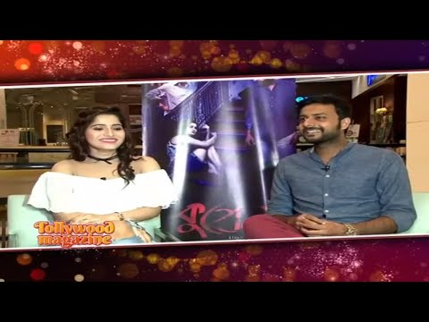 Kuheli | Indrasish Roy | Pujarini Ghosh | Exclusive Interviews | Bangla Movie 2016
