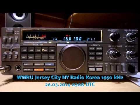 WWRU Jersey City NY Radio Korea 1660 kHz