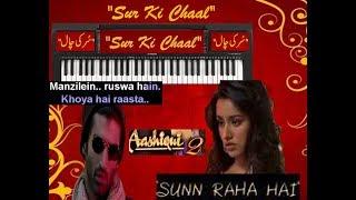 Manzielain Ruswa Hain Khoya Hain Rasta..!!! From Ashiquie 2| Piano Tutorial by Salman Saud