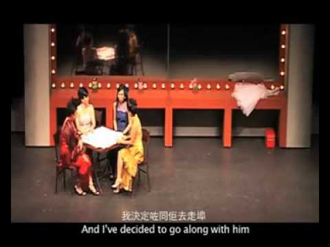 Fang Chyi 方琪     2009 I Have A Date With Spring : Dama Orchestra [Trailer]