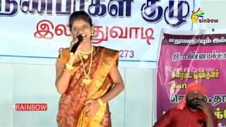Rajalakhmi Senthil Genesh Gana Songs | Kovakkara Machanumellae Song