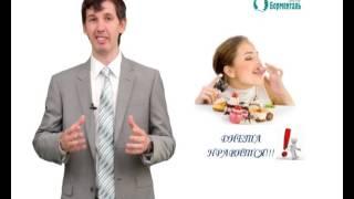 """Видео-уроки """"Как похудеть"""" в Самаре.  Какая диета лучшая"""