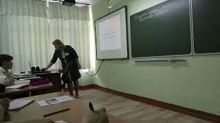 """Видеоурок по русскому языку в 6 классе на тему """"Притяжательные прилагательные"""""""