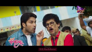 Kakhai Dhara Video Song HD || Just Mohabbat || Odia Movie 2017 || Akash, Archita, Papu Pam Pam