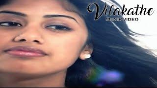 Vilakathe - Sunitha Sarathy | Music Video