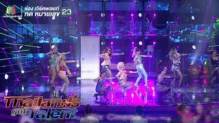 Mix Cinema (Semi-Final)  | THAILAND'S GOT TALENT 2018