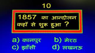 Gk For Exam | Gk In Hindi | General Knowledge | Questions And Answers | Indianarmy | Hindi Gk |