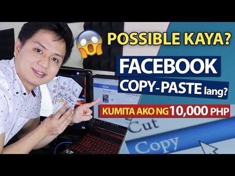 Paano kumita sa Facebook Page ng 10,000 pesos? Pag Copy and Paste lang ang gagawin (Madale Lang!)