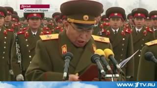 Смертная казнь чиновника в Северной Корее