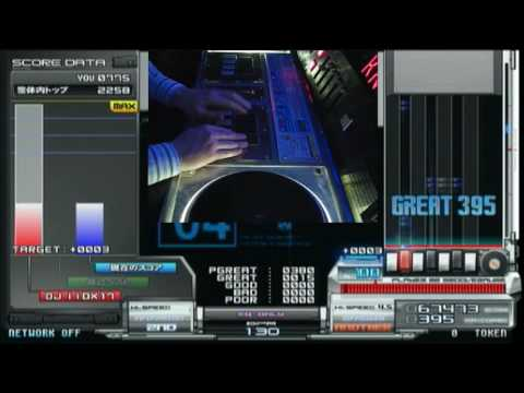 Beatmania IIDX 17 Sirius] Hdd party mode play! | FunnyDog TV