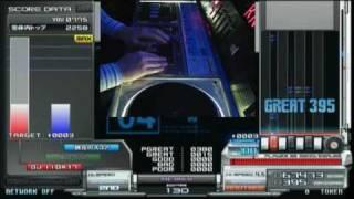 Arcade Infinity Beatmania IIDX 17 Sirius - Kamikaze[A] / dj nagureo