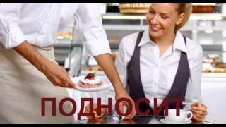 Глаголы русского языка с приставками: развиваем словарь детей
