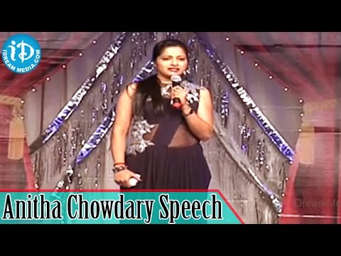 Actress Anitha Chowdary Speech @ Womaania Ladies Night | New Jersey