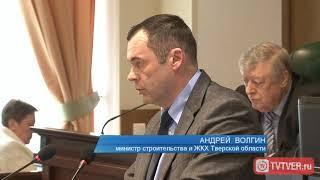 В Тверской области выбрали регионального оператора по обращению с ТКО