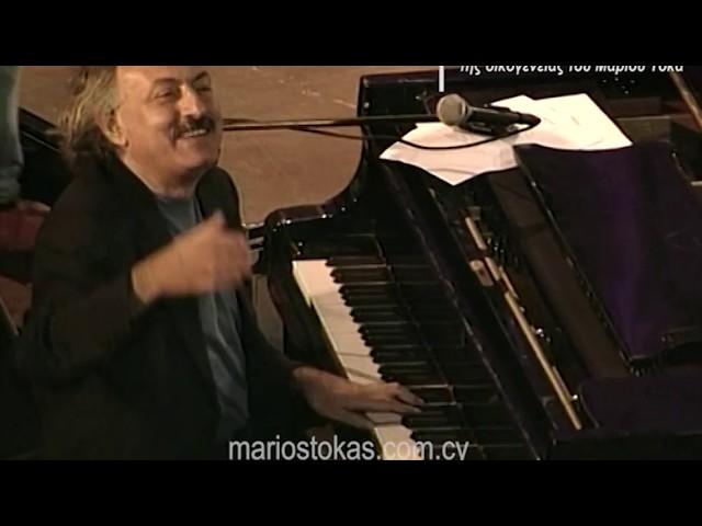Το σημάδι - Γλυκερία & Πασχάλης Τερζής (Συναυλία Μ. Τόκα στο Ηρώδειο 2020)