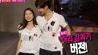 We Got Married, Jae-rim, So-eun (6) #05, 송재림-김소은 (6) 20141025