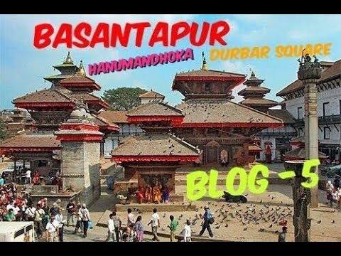 Basantapur/Durbar Square/Hanumandhoka/Sudan Travel Blog - 5