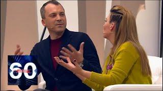 Попов и Скабеева: на нашей свадьбе был спасен голубь