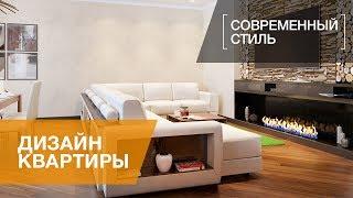 видео Дизайн трехкомнатной квартиры. 1000+ фото