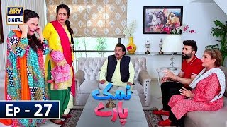 Namak Paray Episode 27 ARY Digital May 3