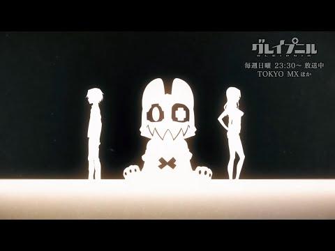 TVアニメ「グレイプニル」ノンテロップオープニング