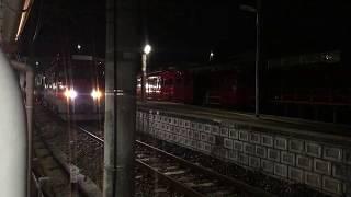 名鉄 EL120形 電気機関車@猿投駅