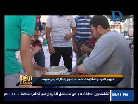 العاشرة مساء هالة صدقى مع وائل الابراشى الحلقة الكاملة 19-6-2016