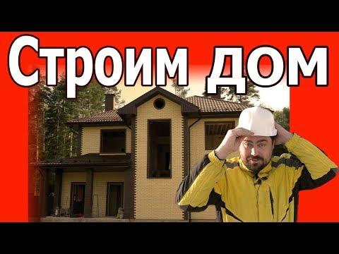 Состоялось открытие нового корпуса парка отеля «Орловский» - YouTube