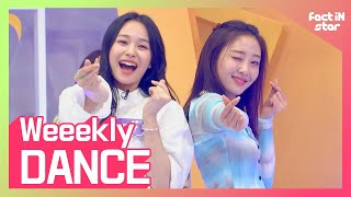 Weeekly cover BTS BLACKPINK IZONE SVT OH MY GIRL NCT127 APINK LOVELYZ LOONA