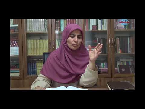 52. Ders AHZAB SURESİ 4. AYET