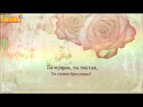 Красивое поздравление старшей сестре на день рождения. Super-pozdravlenie.ru