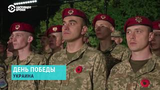 9 мая в России, Украине и Казахстане   НОВОСТИ