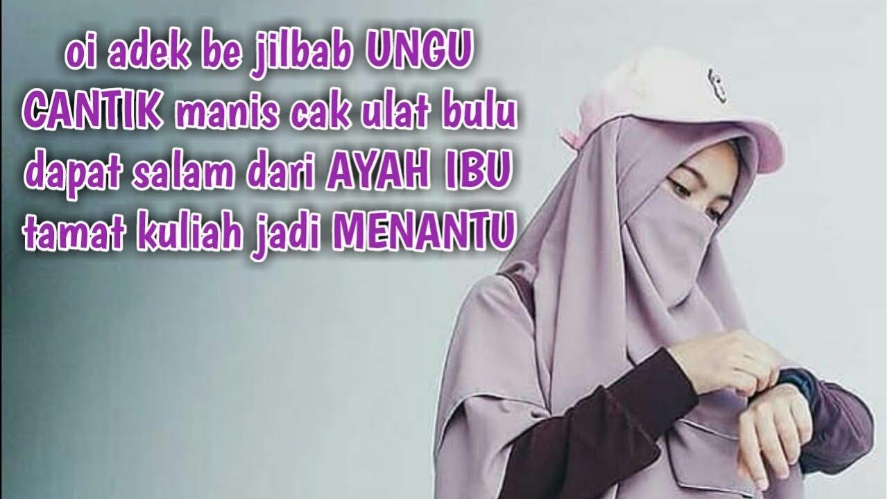 Lirik lagu oy adek berjilbab ungu versi syubbanul muslimin