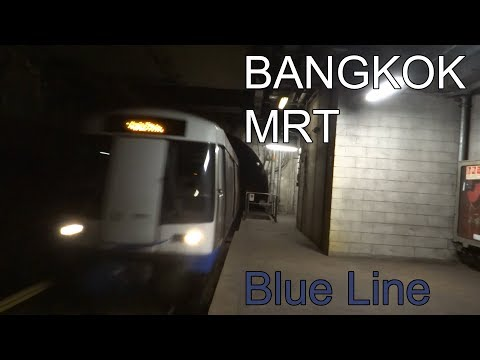 🇹🇭 Bangkok MRT