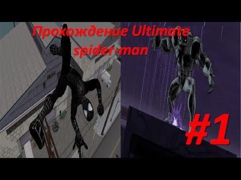 Прохождение Ultimate Spider-Man Total Mayhem HD уровень 1 [перевод] iOs