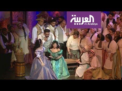 صباح العربية | إكسير الحب في القاهرة  - نشر قبل 3 ساعة