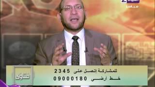 """متصل:""""هل فوائد البنوك حرام؟"""".. وداعية إسلامي يرد"""