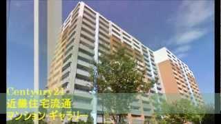 大東市 「 レスタージュ 住道 」 マンション ギャラリー JR 住道駅