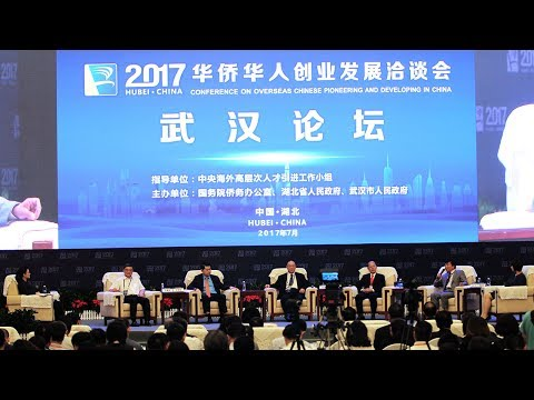 Wuhan media conference looks at how to tell the world China's story